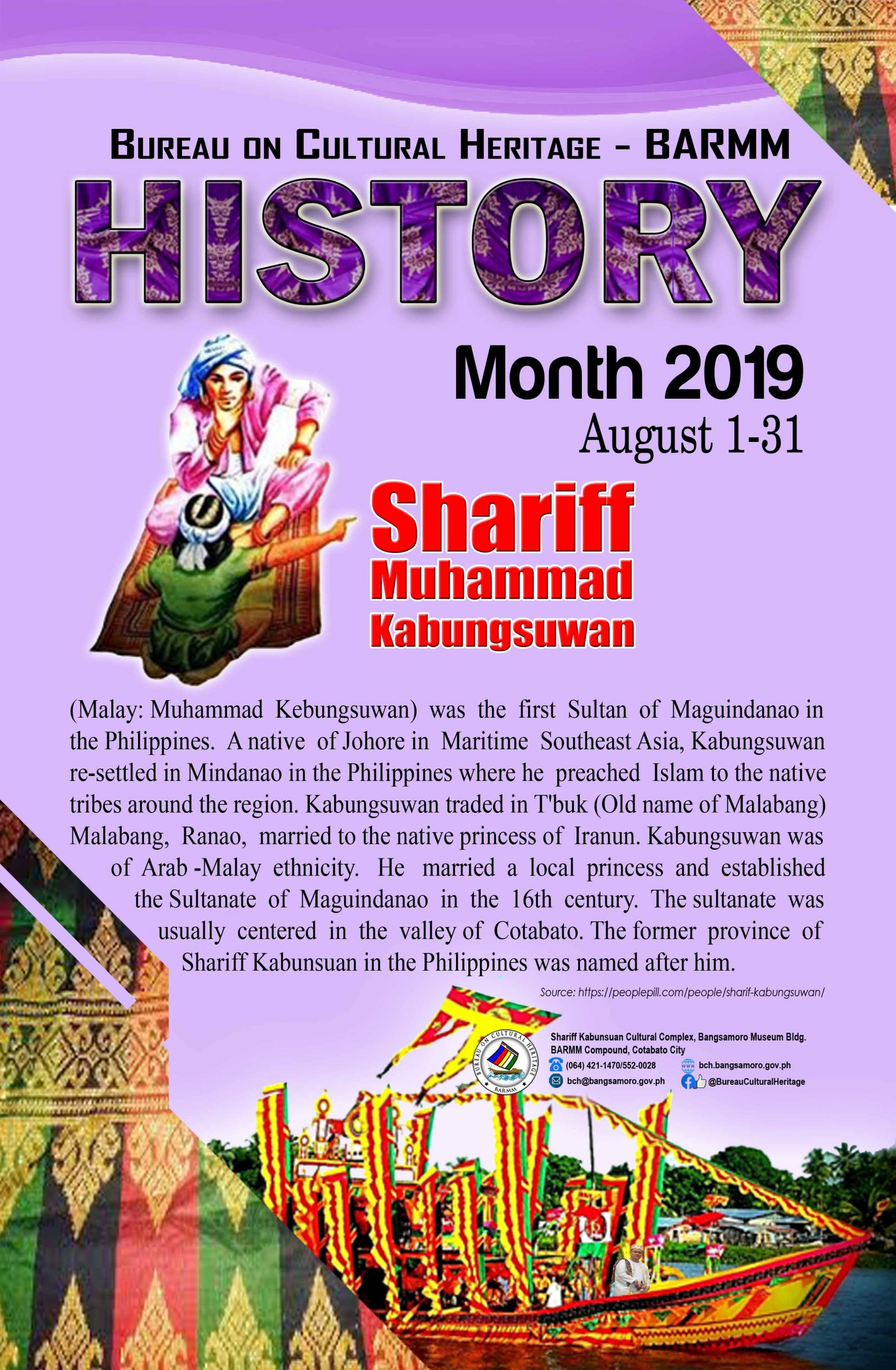 History Month August 2019 Maguindanao Shariff