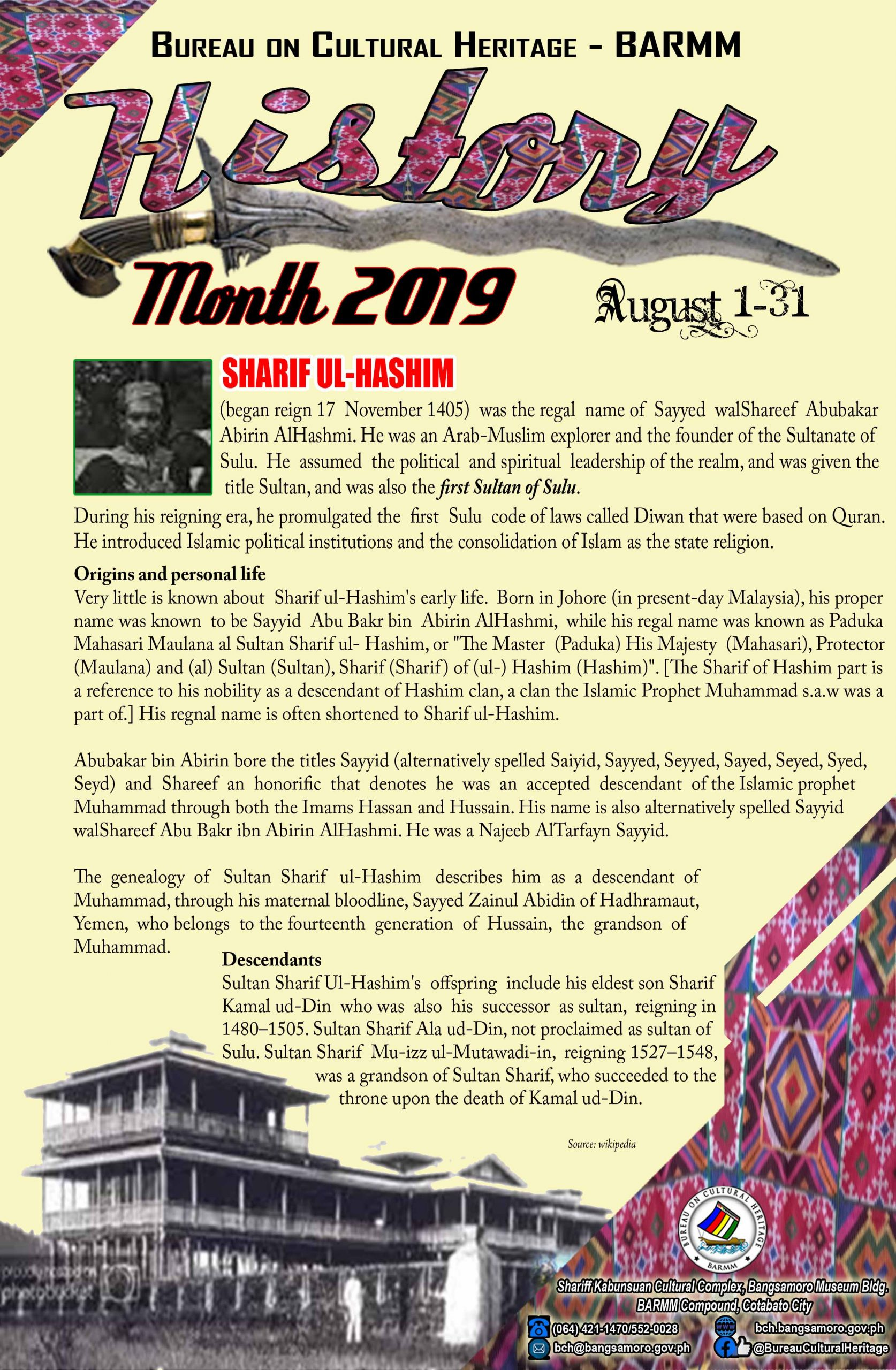 History Month August 2019 Sulu